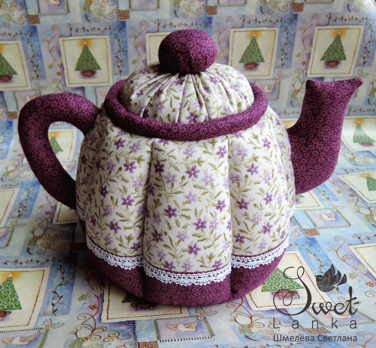 чайник из ткани в сиреневых тонах