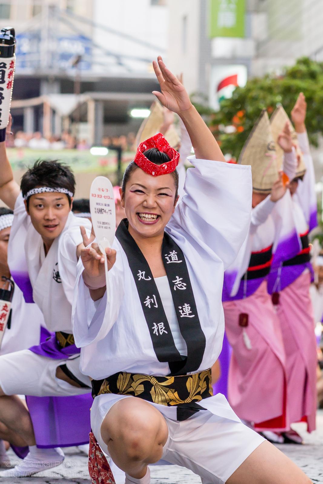 三鷹阿波踊り 道志連の女性の男踊り