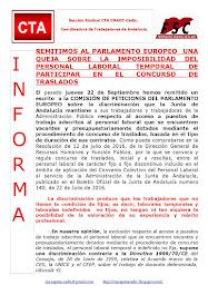 REMITIMOS AL PARLAMENTO EUROPEO UNA QUEJA SOBRE LA IMPOSIBILIDAD DEL PERSONAL LABORAL TEMPORAL DE P
