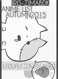 Kyoufu! Zombie Neko