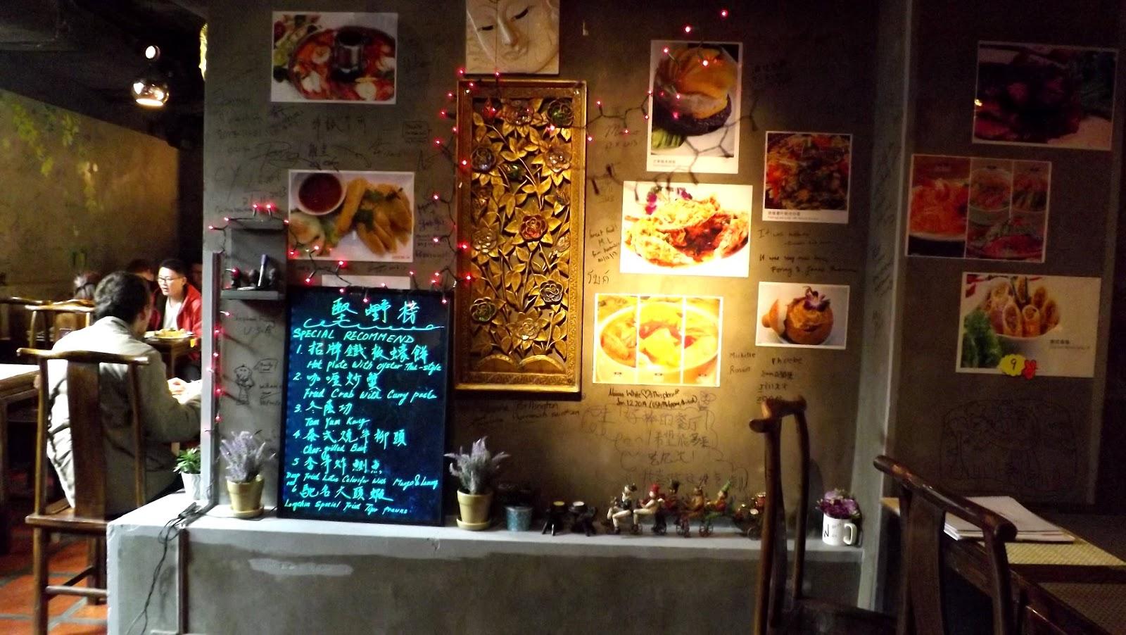 Long Chim Thai Cusine and Bar, 80 Stanley main road.Stanley Market-Restaurant Review