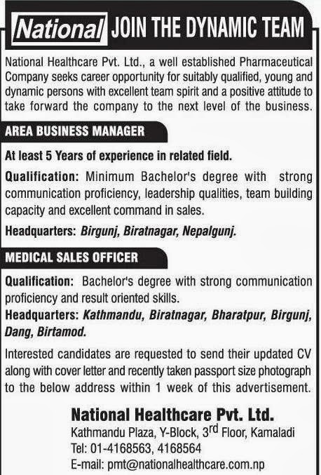 Capacity building officer resume