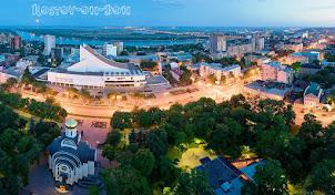 Любимый город на реке Дон