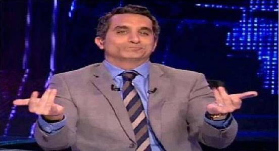 تعليقات باسم يوسف لأستخدامها فى كومنتات الفيس بوك