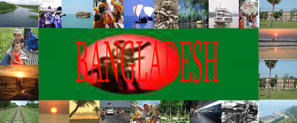 ALL ABOUT BANGLADESH