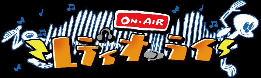 RadioAllright!!
