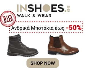 inshoes