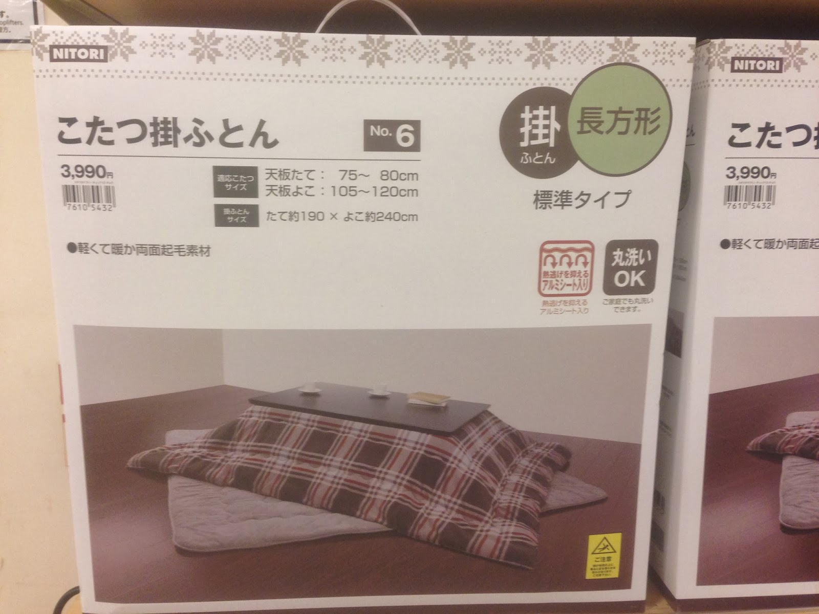 how to build a kotatsu from scratch