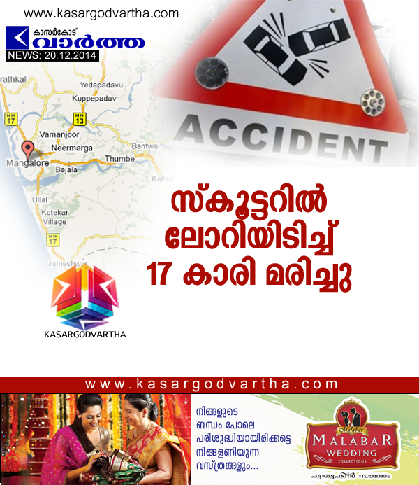Accident, Swamilapadavu, Bajpe, Girl, Deceased, Identified, Nayana (17), Riding pillion on a scooter, Accident, Tipper lorry, Rammed, Scooter, Killing, On the spot.