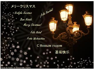 Tarjeta Feliz Navidad en varios Idiomas
