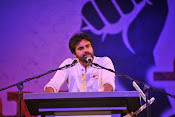 Janasena Vizag Youth Meet Photos-thumbnail-15