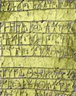 Textos micénicos. E. y T. Martinotti