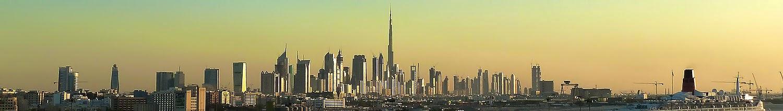 Дуба́й - крупнейший город Объединённых Арабских Эмиратов, административный центр эмирата Дубай