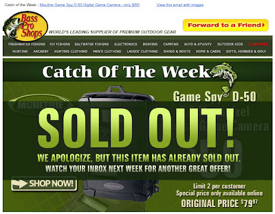 Click to view this July 18, 2011 Bass Pro Shops email full-sized