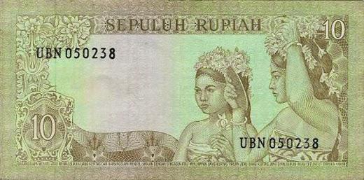 uang kuno 10 rupiah 1960 seri soekarno