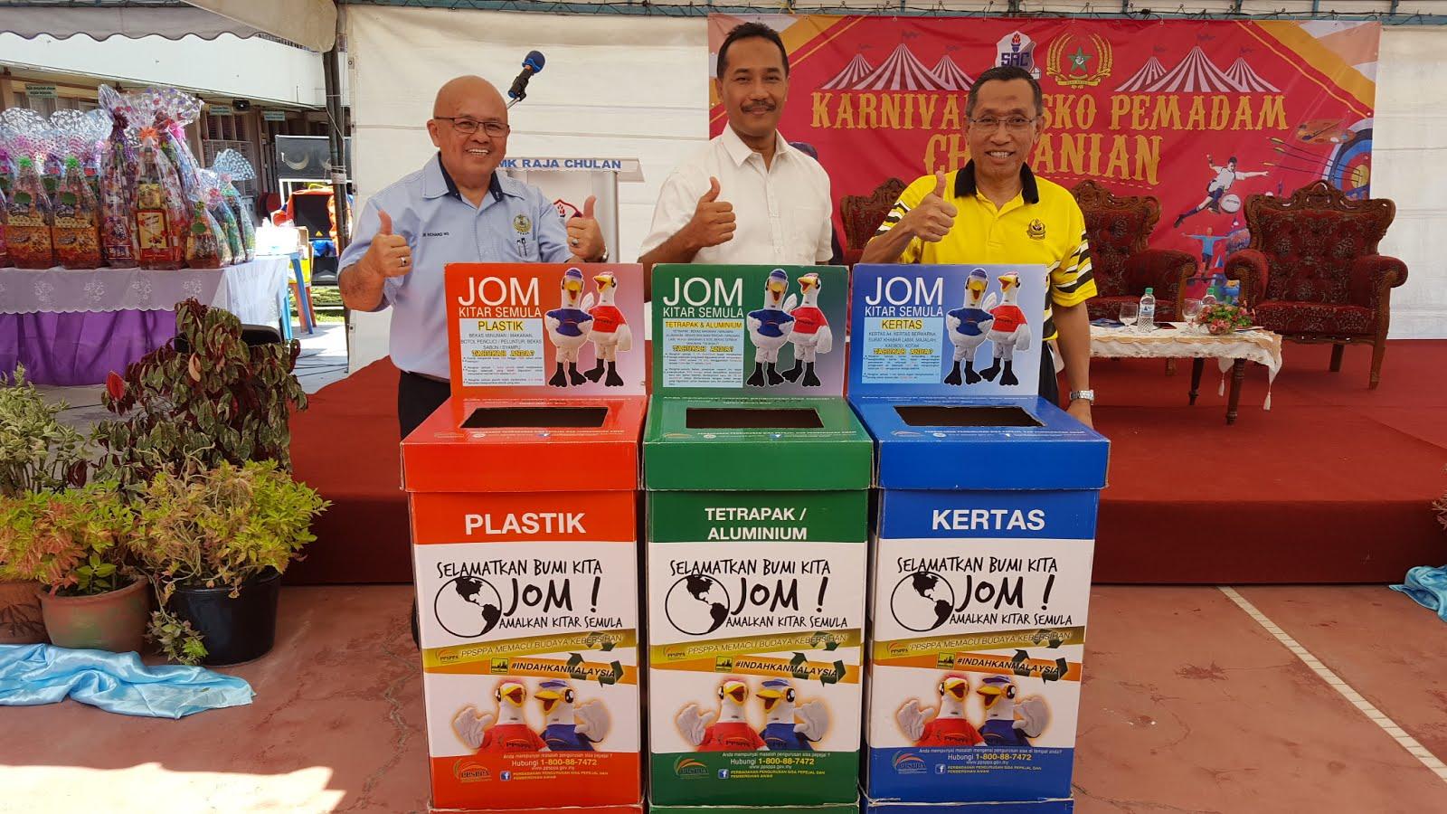 MOU signing with SMK Raja Chulan