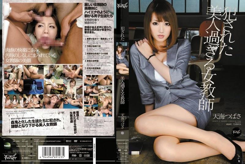 http://3.bp.blogspot.com/-BhOOQ1YiHhw/U2plMw4T1CI/AAAAAAABWHo/M9atnH7rEfk/s1600/ipz041pl.jpg