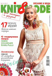 Knit Mode № 5 2011