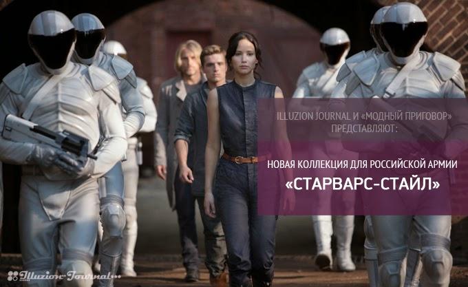 The Hunger Games: Catching Fire  2013 Голодные игры: И вспыхнет пламя