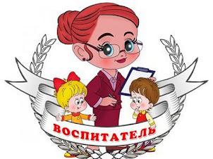 Ларионова Светлана Анатольевна