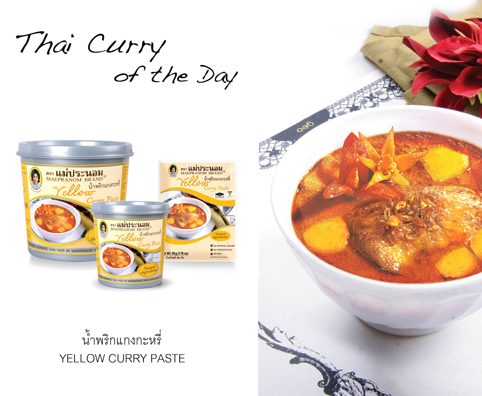 Thai Curry of the Day - Chicken Yellow Curry แกงกะหรี่ไก่ ...