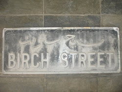 Birch Street Road Sign