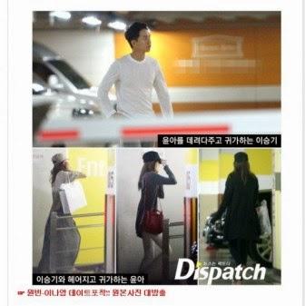 Terungkap, Pacar YoonA SNSD Adalah Lee Seung Gi!