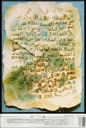 Surat Rasulullah SAW pada Raja Heraclius