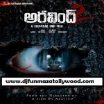 Aravind 2 Mp3 Songs