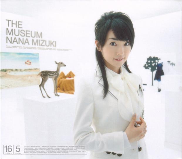 mizuki_nana_the_museum_cover