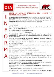 SOBRE LA REUNIÓN ORDINARIA DEL COMITÉ DE EMPRESA, 16/03/2018