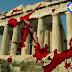 Ο Ελληνισμός πεθαίνει: Κατά 5,5% μειώθηκε ο πληθυσμός της χώρας από το 2009!