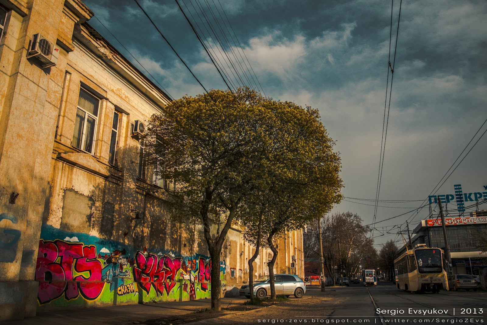 Кубанское искусство
