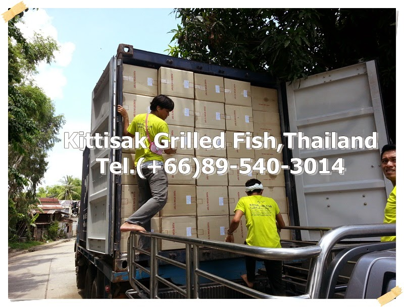 Catfish, Dried Fish, dry fish, grilled fish, Grilled Pangasius, Smoked, ปลาสวายย่าง, ปลาสวายรมควัน, ปลาสวายรมควันส่งออก