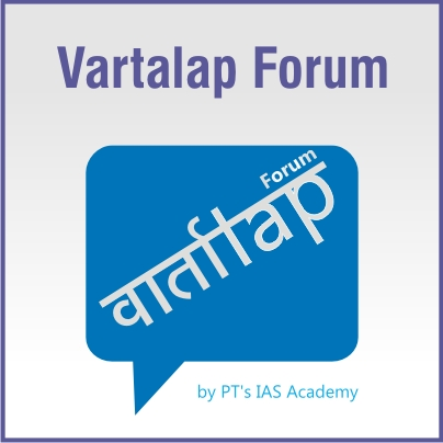 Vartalap Forum