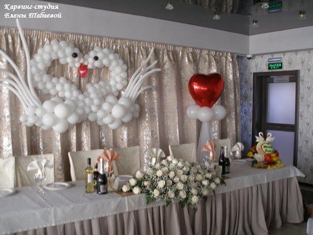 оформление зала на свадьбу белая свадьба
