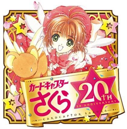 Card Captor Sakura 20 anos: nova série de mangá anunciada! Sakura%2Bcard%2Bcaptors%2B-%2Bclamp%2B-%2Bmang%25C3%25A1%2B-%2Banime%2B-%2Btv%2Bglobo%2B-%2Bcartoon%2Bnetwork%2B-%2B20%2Banos