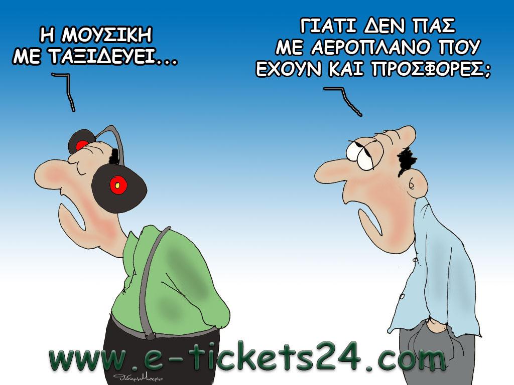 E-tickets24.com