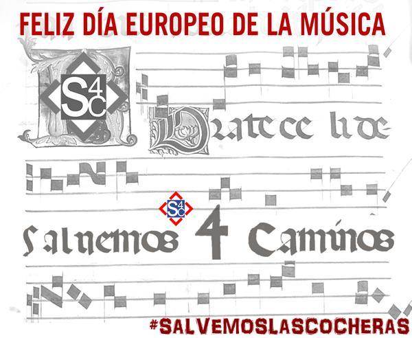 21 junio Día europeo de la Música