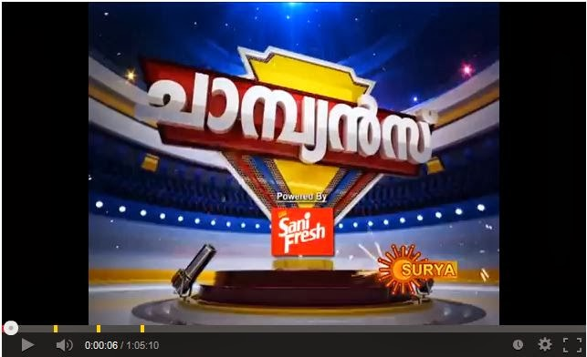Surya TV Champions 19 October 2013 