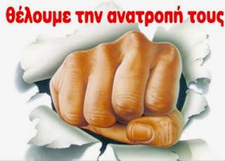 ΟΛΟΙ ΜΑΖΙ ΜΠΟΡΟΥΜΕ