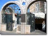הכניסה לבית הכנסת הטוניסאי