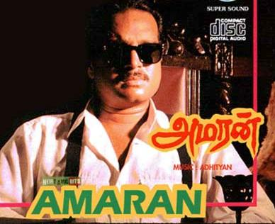 Watch Amaran (1992) Tamil Movie Online
