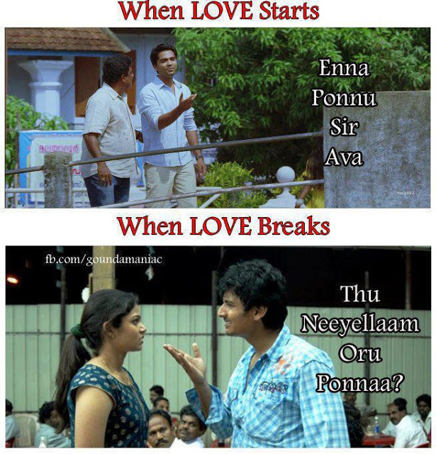 Tamil funny facebook wall pics when love starts and love ends