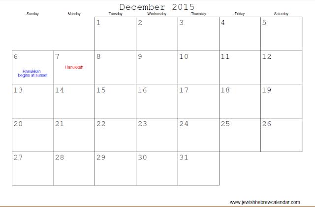 December 2015 Jewish Calendar, December 2015 Hebrew calendar, Jewish Calendar December 2015, Hebrew Calendar December 2015, Jewish Calendar 2015, Jewish Calendar with Jewish Holidays