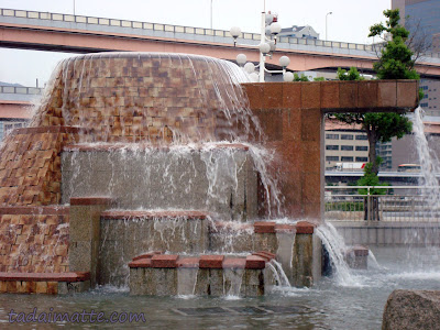 Water fountain in Kobe Japan