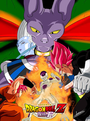 Download DRAGON BALL  Z – O Renascimento de Freeza