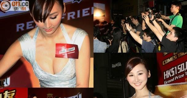 Asian E News Portal Samantha Ko Wears A Sexy Tight Fit