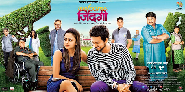 welcome-zindagi-marathi-movie-cast-story-trailer-poster-review-songs