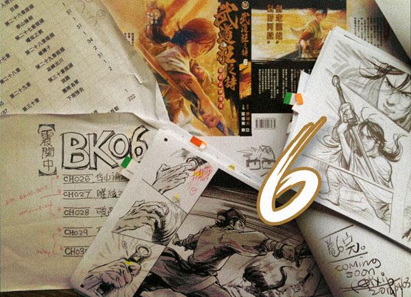 http://3.bp.blogspot.com/-BkpEF7MT4lA/T3qa8pQY59I/AAAAAAAAL8k/i5Drp3CNtvw/s1600/bk06-fin-s.jpg